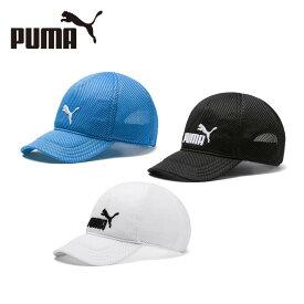 プーマ キャップ 帽子 ジュニア キッズ トレーニング メッシュキャップ JR 021918 PUMA