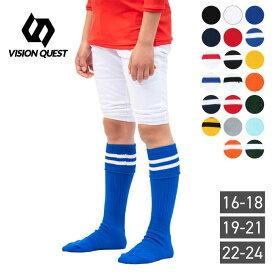 サッカーストッキング ジュニア VQ540501I02 ビジョンクエスト VISION QUEST