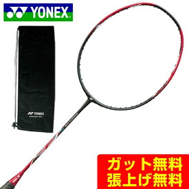 ヨネックス バドミントンラケット ナノフレア700 NANOFLARE700 NF-700 001 YONEX メンズ レディース