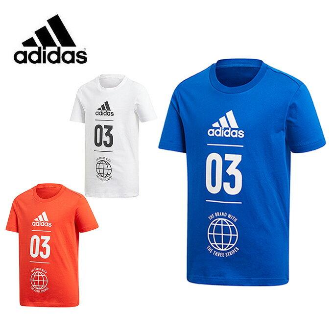 アディダス Tシャツ 半袖 ジュニア SPORT ID アイコニック FTM20 adidas