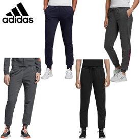 【基本送料無料 4/16まで】 アディダス スウェットパンツ レディース リニアロゴ パンツ FRU93 adidas