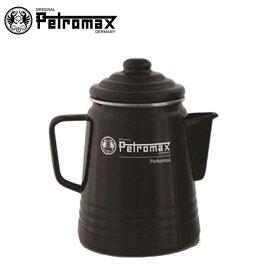 ペトロマックス 調理器具 ケトル ニューパーコマックス O-12905 Petromax