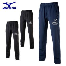 ミズノ スポーツウェアパンツ メンズ レディース ウォームアップ 32JD9210 MIZUNO