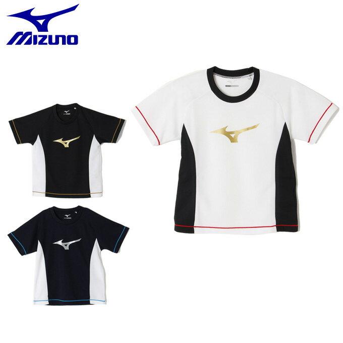 ミズノ Tシャツ 半袖 ジュニア 機能 32JA9449 MIZUNO