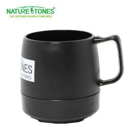 ネイチャートーンズ マグカップ DINEX ネイチャートーンズロゴ ダイネックス DI-NT-B NATURE TONES