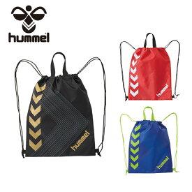 ヒュンメル hummel ナップサック メンズ レディース ジムサック HFB7082