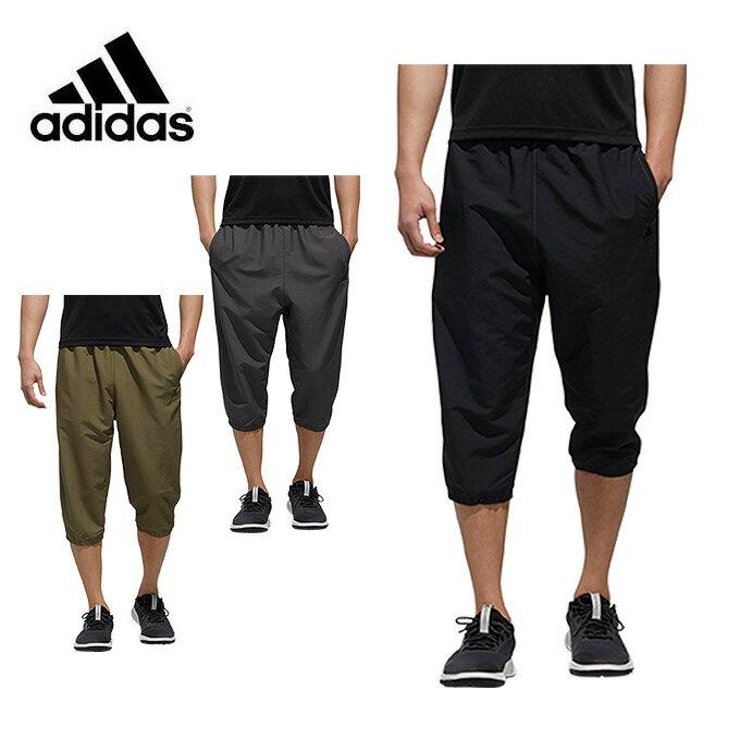 アディダス 7分丈パンツ メンズ MUSTHAVES マストハブ ベーシック タッサー3/4パンツ FTL29 adidas