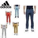 アディダス ゴルフウェア ロングパンツ メンズ ADICROSS シャンブレーパンツ アディクロス FVE47 adidas
