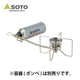 ソト シングルバーナー レギュレーターストーブ FUSION フュージョン ST-330 新富士バーナー SOTO