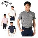 キャロウェイ ゴルフウェア ポロシャツ 半袖 メンズ シンプル鹿の子半袖ポロ 241-9157505 Callaway