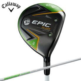 キャロウェイ Callaway ゴルフクラブ フェアウェイウッド レディース EPIC FLASH STAR WOMEN'S エピック フラッシュ スター ウィメンズ フェアウェイウッド