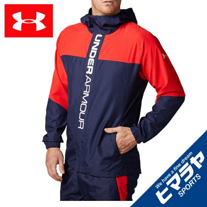 アンダーアーマー 野球 ウインドブレーカージャケット メンズ UA 9ストロングウーブンジャケット ベースボール ジャケット 1331498-410 UNDER ARMOUR