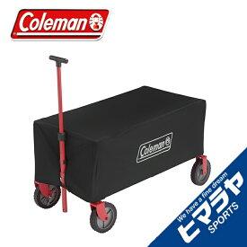 コールマン アウトドアワゴンレインカバー アウトドアワゴンカバーブラック 2000034674 Coleman