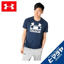 アンダーアーマー スポーツウェア 半袖 メンズ HG TECHスプリット機能Tシャツ 1348558-408 UNDER ARMOUR