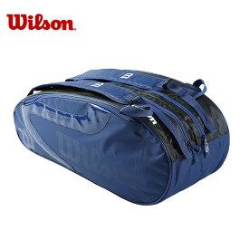 ウィルソン テニス バドミントン ラケットバッグ 9本用 TEAM JP2.0 9 PACK NYBK チーム パック WR8000703 Wilson メンズ レディース