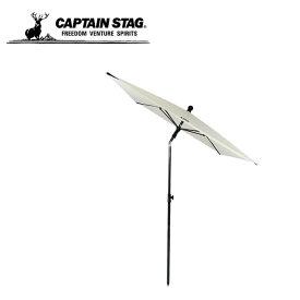 キャプテンスタッグ パラソル ガーデンUV長方形パラソル210cm UD-0059