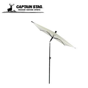 キャプテンスタッグ ビーチパラソル ガーデンUV長方形パラソル210cm UD-0059 CAPTAIN STAG