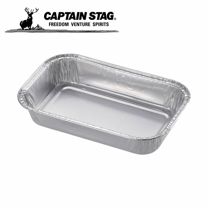 キャプテンスタッグ CAPTAIN STAG 使い捨て食器 皿 BBQ アルミ角型プレート4枚組 UG-1566