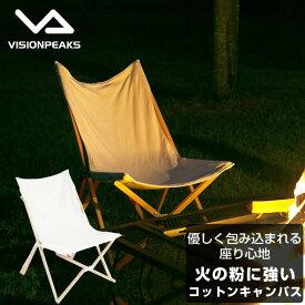 ビジョンピークス VISIONPEAKS アウトドアチェア クラシックバタフライチェア VP160405I09