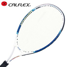 【エントリー&楽天カード利用でポイント10倍 12/10 0:00〜23:59】 カルフレックス CALFLEX 硬式テニスラケット 張り上げ済み ジュニア JRラケット 25インチ CAL-25-3 メンズ レディース