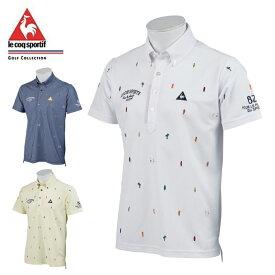 ルコック le coq sportif ゴルフウェア ポロシャツ 半袖 メンズ ビーチモチーフポロシャツ QGMNJA19