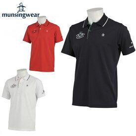 マンシング Munsingwear ゴルフウェア ポロシャツ 半袖 メンズ 鹿の子ストレッチ半袖ポロ MGMNJA05X