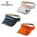 マンシング Munsingwear ゴルフ サンバイザー レディース Taroutコラボバイザー MGCNJC61