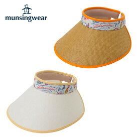 マンシング Munsingwear ゴルフ サンバイザー レディース アロハ柄ツバ広バイザー MGCNJC60