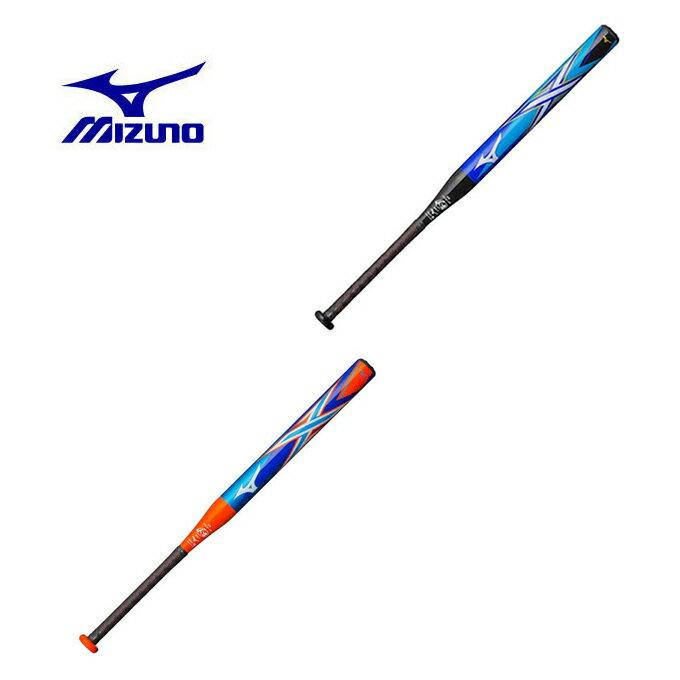 ミズノ MIZUNO ソフトボール バット 2号 エックス FRP製 80cm 1CJFS61380