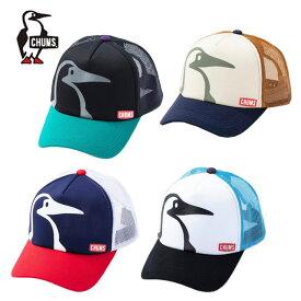 チャムス CHUMS キャップ 帽子 メンズ レディース ブービーメッシュキャップ CH05-1159