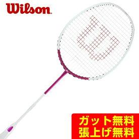 ウイルソン バドミントンラケット フィアースCX9000JCV FIERCE CX9000J CV 松友美佐紀選手使用モデル WR009811 Wilson メンズ レディース