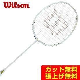 ウイルソン バドミントンラケット フィアースCX9000CV FIERCE CX9000 CV WR004011 Wilson メンズ レディース