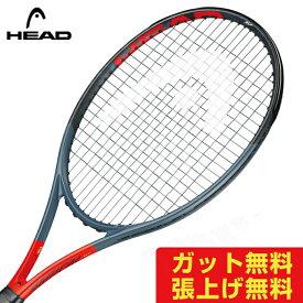 【エントリー&楽天カード利用でP12倍 10/20 0:00〜23:59】 ヘッド 硬式テニスラケット ラジカルMP Radical MP 233919 HEAD メンズ レディース
