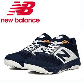 ニューバランス 野球 トレーニングシューズ メンズ T3000 TN4 T3000TN4 new balance