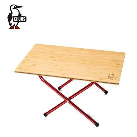 チャムス CHUMS アウトドアテーブル 小型テーブル バンブーサイドテーブル CH62-1334