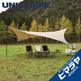 ユニフレーム UNIFLAME タープ Tarp ヘキサタープ REVOタープ2L TAN 681886