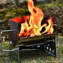 【ポイント5倍 10/17 8:59まで】 ユニフレーム UNIFLAME 焚き火台 薪グリルSOLO 682999