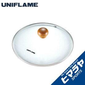 【ポイント5倍 7/26 9:59まで】 ユニフレーム UNIFLAME 鍋ふた ライスクッカーDX ガラス蓋 660102