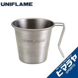【ポイント5倍 7/26 9:59まで】 ユニフレーム UNIFLAME 食器 マグカップ スタッキングマグ350チタン 666104