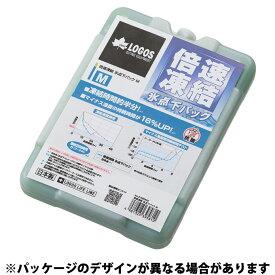 ロゴス 保冷剤 倍速凍結 氷点下パックM 81660642 LOGOS