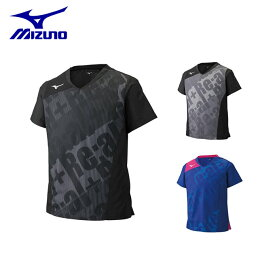 ミズノ バレーボールウェア ピステ 半袖 メンズ レディース ブレーカーシャツ ユニセックス V2ME9001 MIZUNO