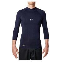 アンダーアーマー野球アンダーシャツ七分袖メンズUAヒートギアアーマーコンプレッション3/4モックベースレイヤー1343020-410UNDERARMOUR