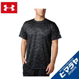 アンダーアーマー 野球ウェア 半袖Tシャツ メンズ UAテックシーズナルグラフィックTシャツ ベースボール MEN 1331507-001 UNDER ARMOUR