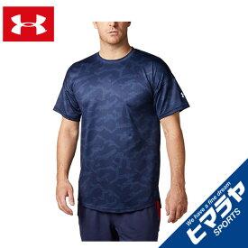 アンダーアーマー 野球ウェア 半袖Tシャツ メンズ UAテックシーズナルグラフィックTシャツ ベースボール MEN 1331507-410 UNDER ARMOUR