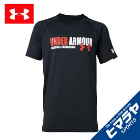 アンダーアーマー 野球ウェア 半袖Tシャツ ジュニア UAテックテキストTシャツ ベースボール Tシャツ BOYS 1331540-001 UNDER ARMOUR