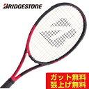 ブリヂストン 硬式テニスラケット X-BLADE BX 305 エックスブレード ビーエックス BRABX1 BRIDGESTONE メンズ レディ…