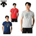 デサント DESCENTE スポーツウェア 半袖 メンズ WATERBLOCK ウォーターブロック 機能 Tシャツ DMMNJA52