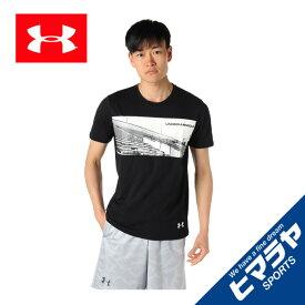 アンダーアーマー スポーツウェア 半袖 メンズ MFO プリント機能Tシャツ 1352004-001 UNDER ARMOUR