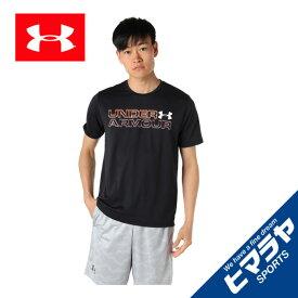アンダーアーマー スポーツウェア 半袖 メンズ HD ロゴ機能Tシャツ 1352006-001 UNDER ARMOUR