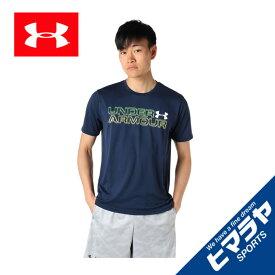 アンダーアーマー スポーツウェア 半袖 メンズ HD ロゴ機能Tシャツ 1352006-408 UNDER ARMOUR